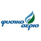 Φυσικό Αέριο (0)